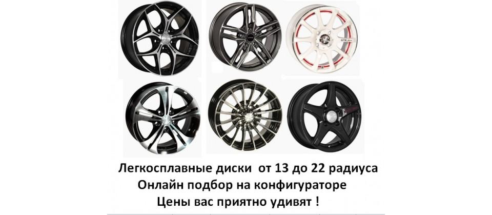 Diski-koles