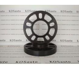Проставки колесные для  BMW 20 мм.   PCD 5x120  DIA 72.6  Облегченные